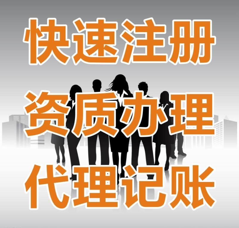 公司万博max官网手机版下载