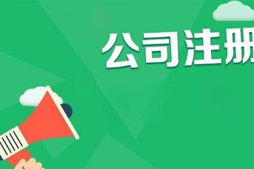个体工商户万博max手机登录版