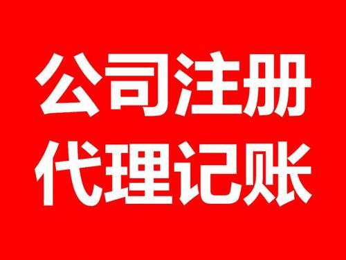 公司万博max手机登录版